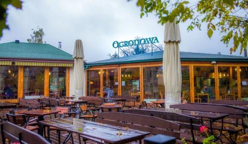 Restauracja Ogrodowa się zamyka! W Wadowicach skończyła się pewna...