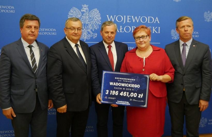 Ponad trzy miliony złotych trafi do powiatu wadowickiego na remonty dróg. Gdzie zainwestują?