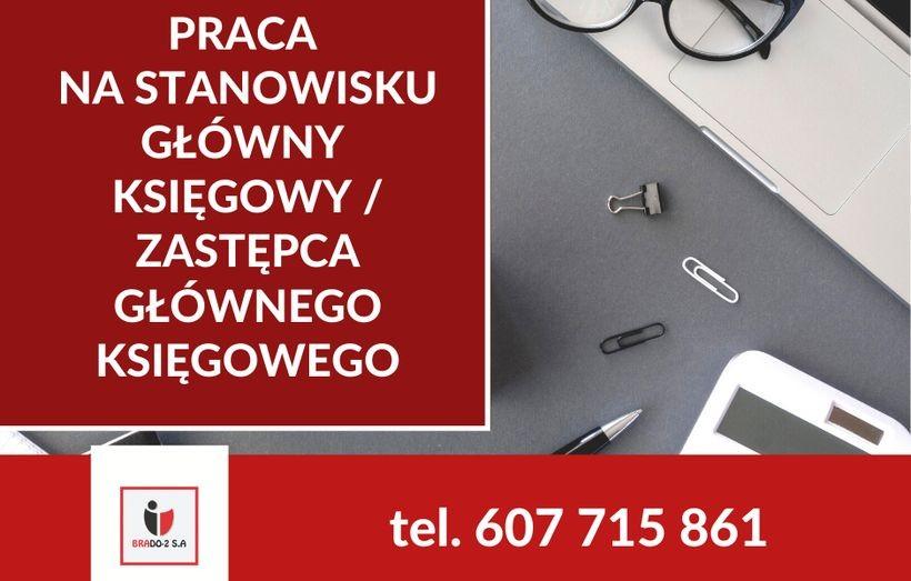 Praca w Tomicach. Zakłady Mięsne Brado-2