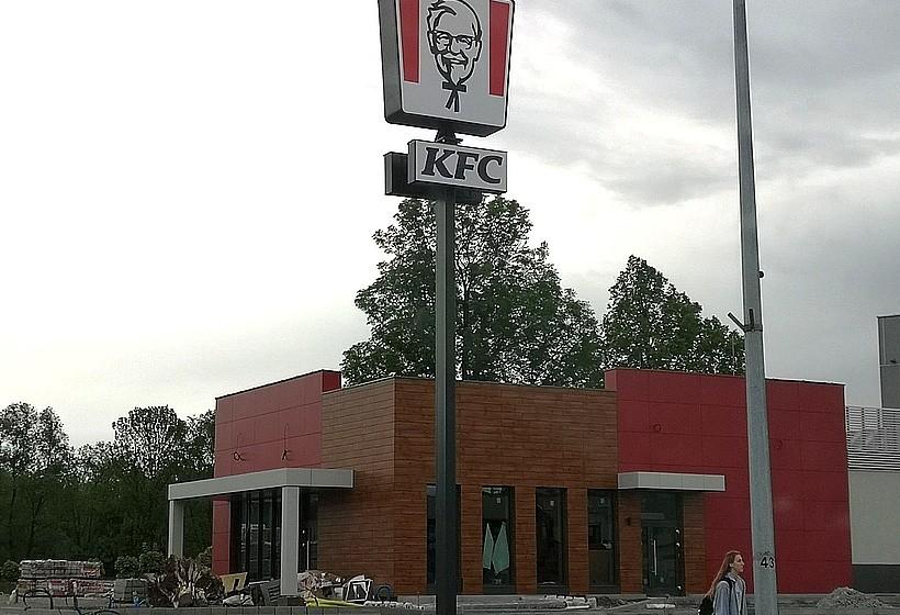 KFC w Wadowicach otworzy się w lipcu? Trwają ostatnie prace