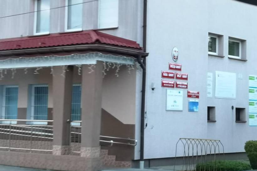 Urząd gminy w Wieprzu