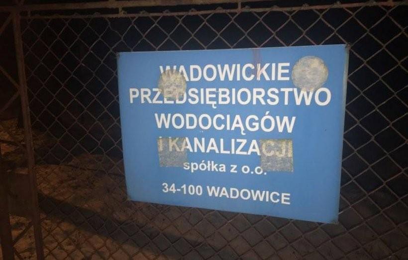 Do awarii magistrali wodowiągowej doszło prawdopodobnie w Jaroszowicach