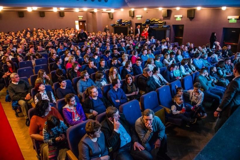 Premiera filmu odbyła się 22 kwietnia w wadowickim kinie Centrum