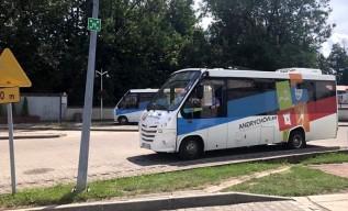 """GITD przyznaje: """"Zatrzymano dowody rejestracyjne autobusów komunikacji miejskiej w Andrychowie"""""""