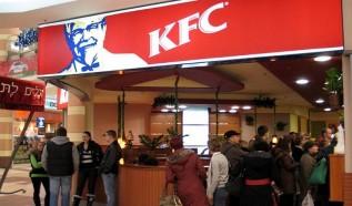 KFC w Starym Browarze w Poznaniu