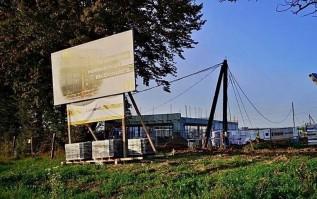 McDonalds buduje się w Andrychowie i rekrutuje już pracowników. Wiemy, kiedy otwarcie restauracji